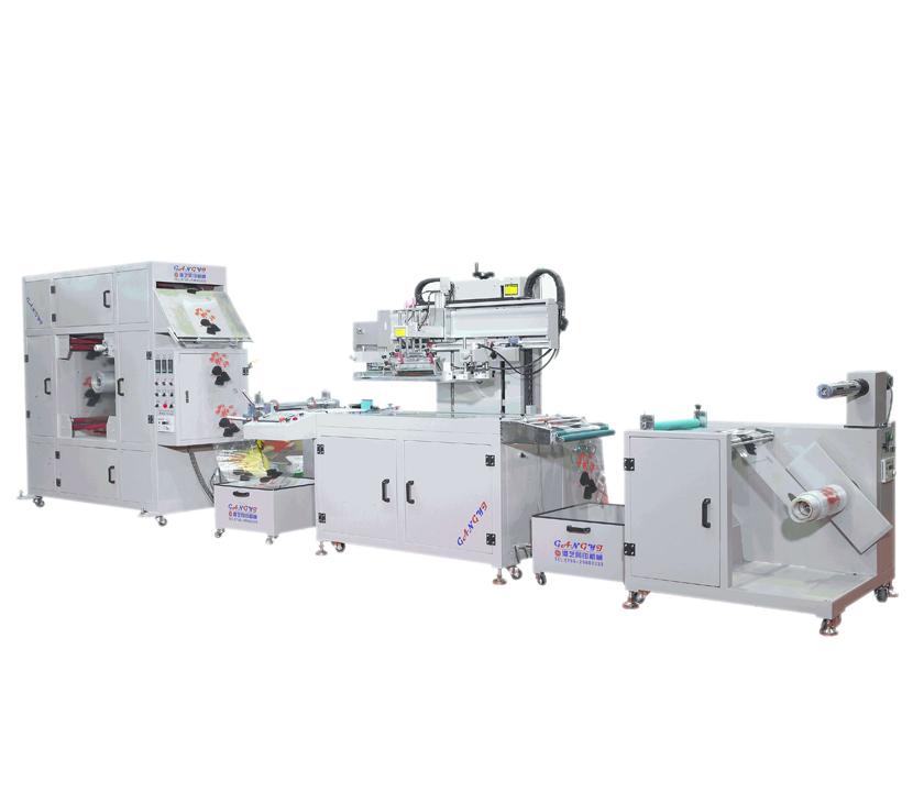 卷对卷丝印机厂家