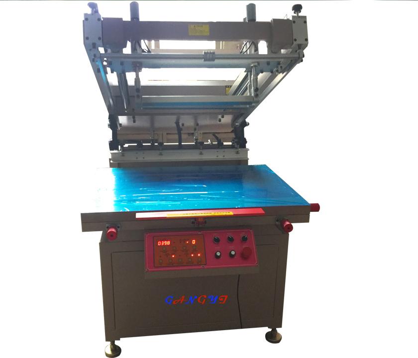 高精密斜臂式丝印机