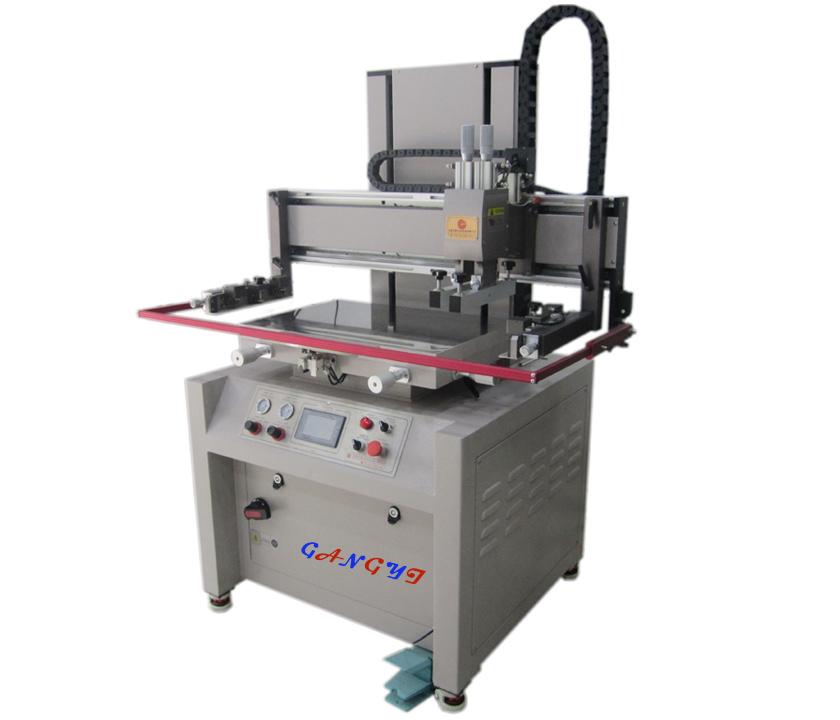 福田半自己丝印刷机