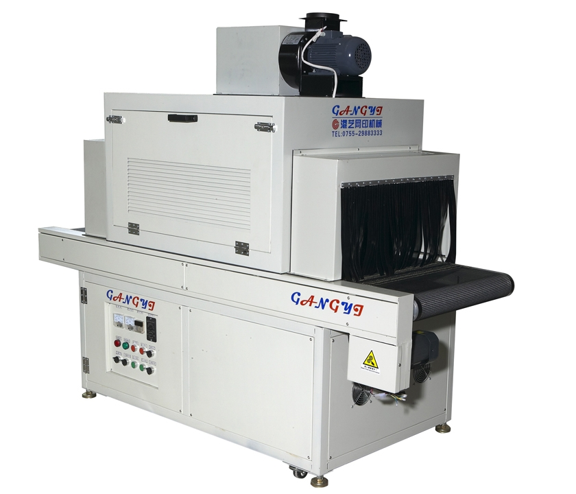龙华UV光固机