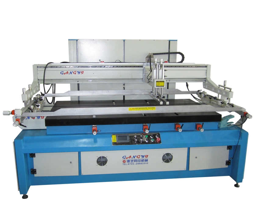 龙华全自动玻璃丝印机
