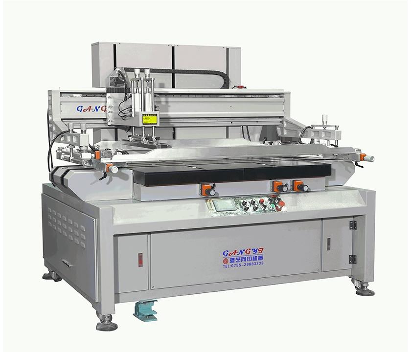 全自动玻璃丝印机厂家