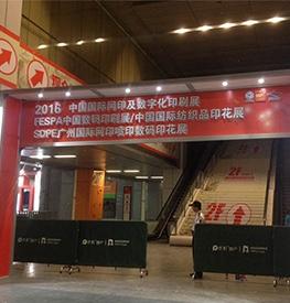 Digital Printing Exhibition